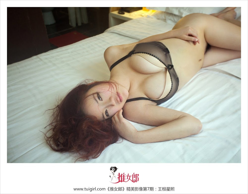 [TuiGirl.Com] No. 007 - Wang Gen Xing Xi
