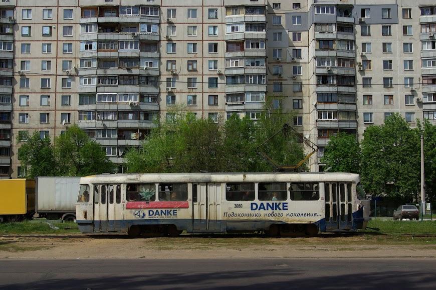 charkov-0043.JPG