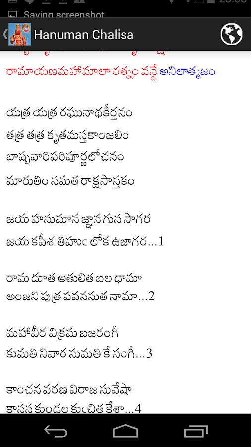 Karya siddhi hanuman mantra mp3 free download