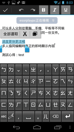 google docs android app-07