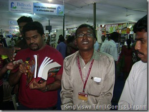 CBF Day 07 Photo 12 Stall No 372 ComiRades Buying in  Multiples and not in singles