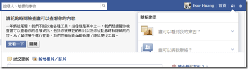 Facebook privacy-01