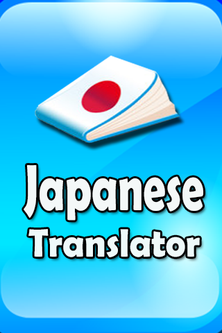 Japanese Translator