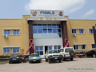 Le bâtiment abritant le siège du Programme National Multisectoriel de Lutte Contre le Sida ce 5/05/2011 à Kinshasa. Radio Okapi/ John Bompengo
