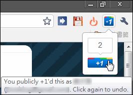 J424_03 google plus button