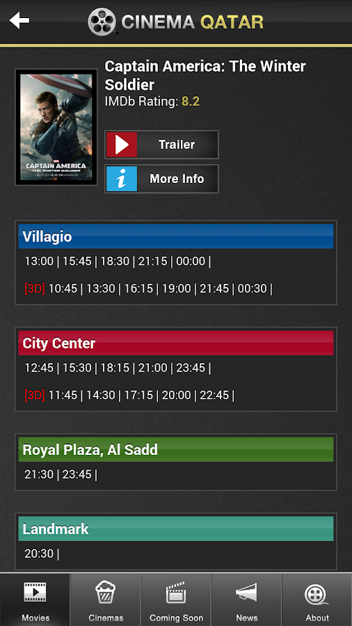 Cinema Qatar- screenshot