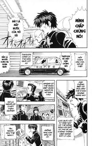 Gintama Chap 57 page 11 - Truyentranhaz.net