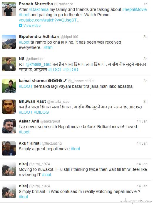 loot-movie-twitter