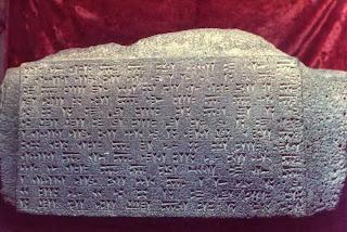 табличка, пример клинописной записи из Урарту представляет собой перфокарту