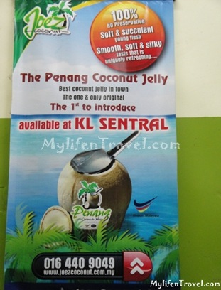 Penang Coconut Jelly 4