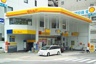 Energie et développement - histoires de la voiture et du pétrole, station service