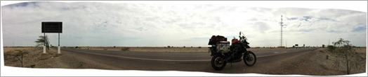Peru - Pano with bike