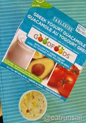 Feb 23 yogurt guac 001