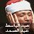Holy Quran - Abdulbasit logo