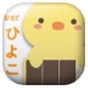 4 Cute Battery Widget icon