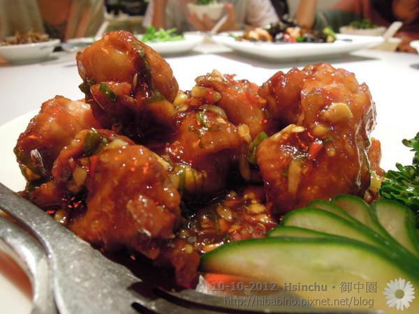 新竹美食, 上海料理, 御申園, 家庭聚餐, 家聚, 新竹餐廳DSCN1823