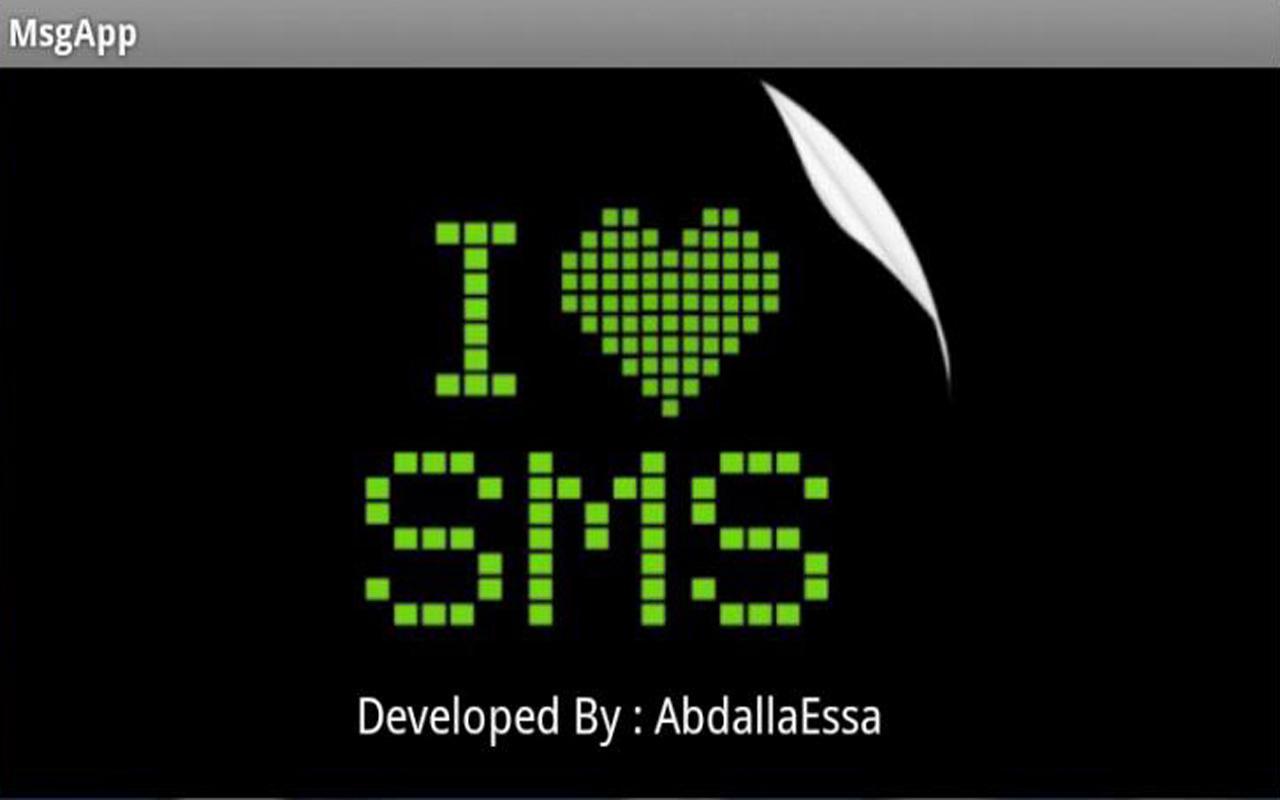 MsgApp - screenshot