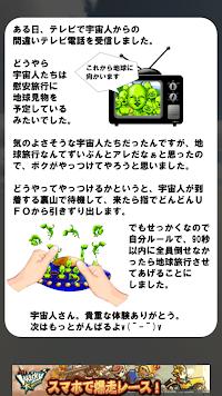 Screenshot_2013-01-08-10-55-08.png
