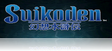 Suikoden titulo