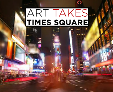 times square facebook networking