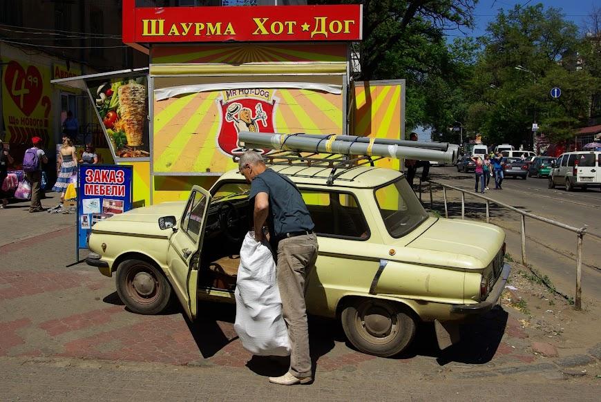 dnepropetrovsk-0147.JPG