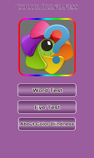 【免費醫療App】Color Blindness Test-APP點子