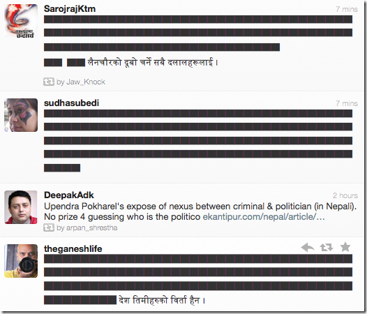 twitter-goes-black-in-nepal