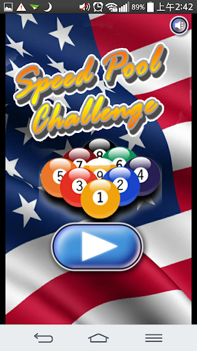 【免費體育競技App】Speed Pool Challenge-APP點子