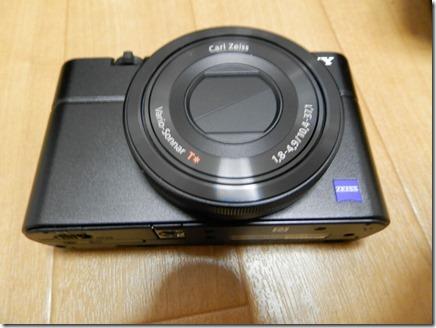 r-P7130007