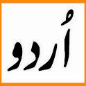 URDU NEWS ONLINE LINK icon