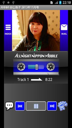 玩免費娛樂APP|下載谷山浩子のオールナイトニッポンモバイル2013年11月号 app不用錢|硬是要APP