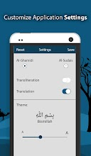 Surah Yousaf screenshot thumbnail