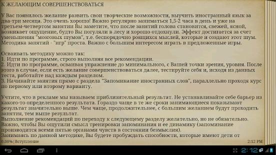 ebook психология