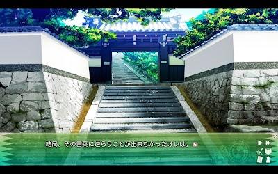 chushingura46+1-kyoto-006.jpg