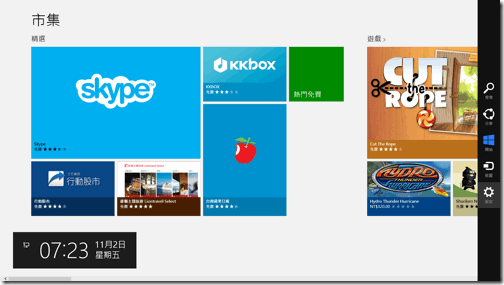 windows 8 app-01