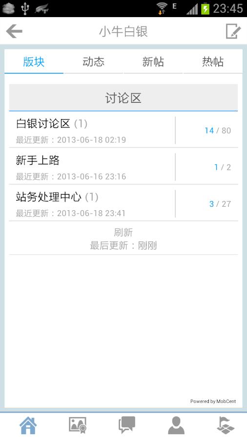 小牛白银——快捷查询和提醒白银现货、延期和工商纸白银价格 - screenshot