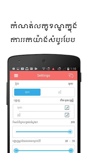 KMatch - Dating App