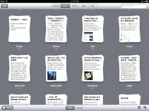 evernote iphone ipad-01