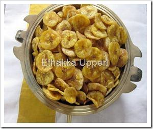 Ethakka Upperi