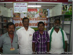 CBF Day 13 Photo 54 Stall No 372 Finally the team in the stall veluchami is missing