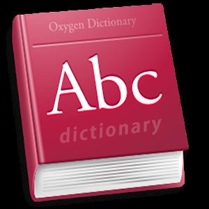 詞典 離線翻譯詞典 書籍 App LOGO-硬是要APP