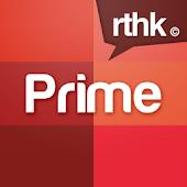 App RTHK Prime APK for Windows Phone