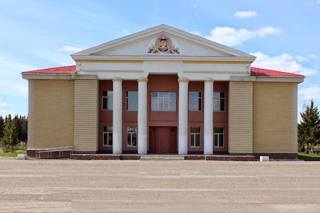 Районный Дом культуры.jpg