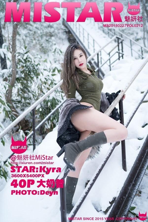 [Xiuren.Com] MiStar, Vol. 212 - Kyra