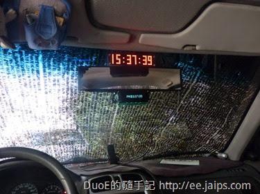 GPS時鐘固定於汽車後照鏡