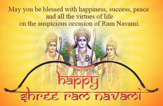 Lord balaji happy sri rama navami 2013 m4hsunfo