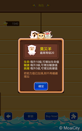 SC20121227-112425