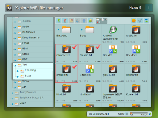 X-plore File Manager screenshots 2