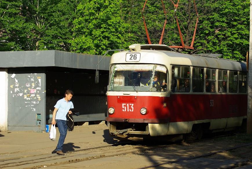 charkov-0186.JPG