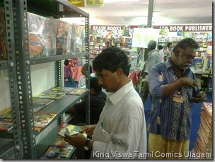 CBF Day 05 Photo 12 Stall No 372 Die Hard Comics Fan from Tambaram
